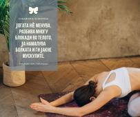 Кога вежбам јога се грижам за своето здравје(2)
